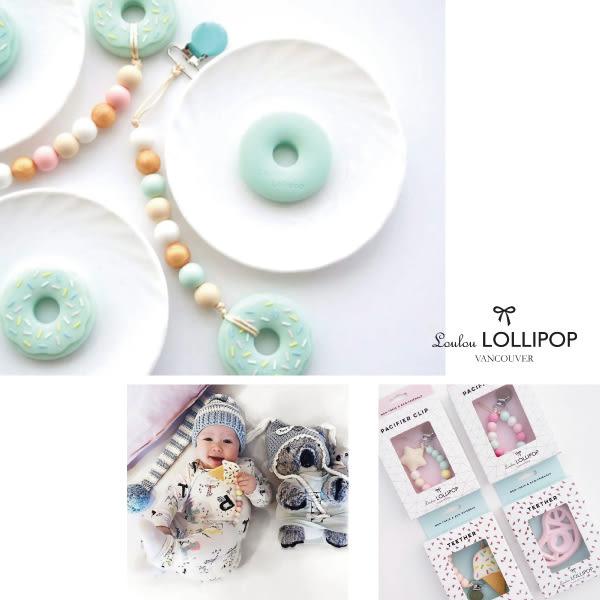 加拿大 Loulou lollipop 繽紛串珠奶嘴鍊夾/固齒器 薔薇粉~麗兒采家