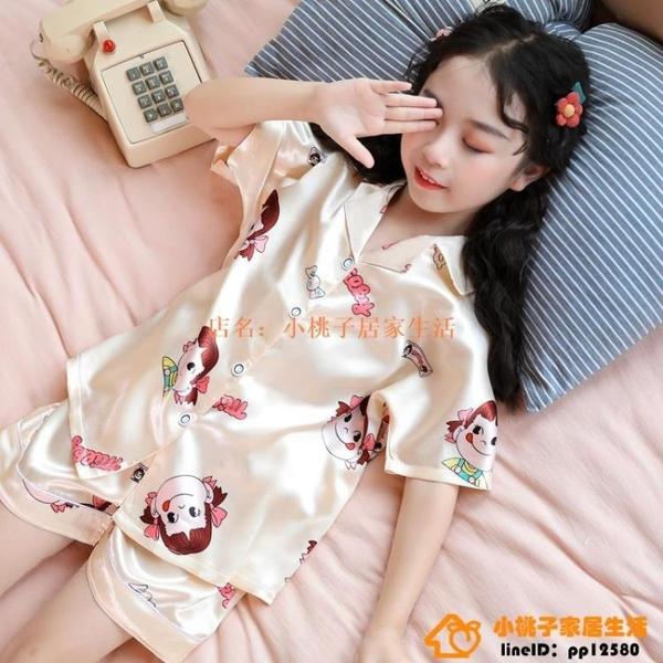 兒童睡衣女童夏季薄款冰絲短袖小孩組合裝中大童親子母女寶寶家居服【小桃子】