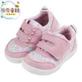 《布布童鞋》日本IFME緹花CALIN粉色超輕量寶寶機能學步鞋(13.5~15公分) [ P0D301G ]
