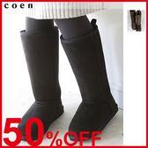 出清 長筒雪靴 環保毛皮 現貨 免運費 日本品牌【coen】