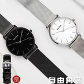 抖音網紅款手錶男簡約超薄男士手錶時尚韓版學生錶男錶鋼帶石英錶 自由角落