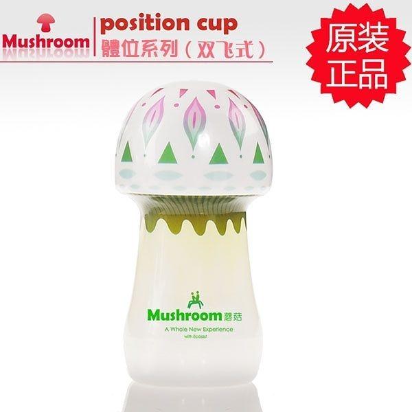 情趣用品 Mushroom.position cup體位系列杯-雙飛式 愛的蔓延