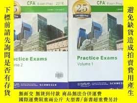 二手書博民逛書店CFA罕見Exam Prep 2016 (1.2)2本合售【以實