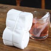 ♚MY COLOR♚ 一次性泡茶袋(100入) 茶包袋 茶葉 過濾袋 煲湯 滷味 佐料袋【N323-1】