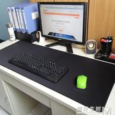 鎖邊辦公電腦桌墊 超大鼠標墊 加厚筆記本墊 游戲鍵盤墊橡膠  遇見生活
