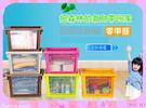 【透明視窗收納箱套組】炫彩可堆疊居家收納櫃4件組 置物箱
