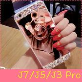 【萌萌噠】三星 Galaxy J7/J5/J3 Pro  奢華女神鏡面款 水鑽貼鑽全包鏡面軟殼+小熊支架 組合款 手機殼