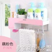 浴室置物架 衛生間廁所洗手間洗漱臺收納壁掛式吸盤免打孔毛巾掛架 芊墨左岸LX