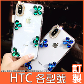 HTC Desire19s Desire19+ U19e U12+ life Desire12s U11 EYEs 邊框水晶花 手機殼 水鑽殼 訂製