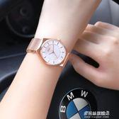 女士手錶防水時尚款女新款中年女式潮流媽媽款玫瑰金超薄 多莉絲旗艦店