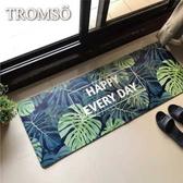 TROMSO 廚房防油皮革地墊K304 外樂叢林
