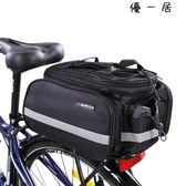 自行車山地車馱包后貨架包大容量防水Y-1291