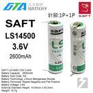 ✚久大電池❚ 法國 SAFT LS-14500 帶針腳2P 3.6V 2.6Ah 一次性鋰電 【PLC工控電池】 SA9