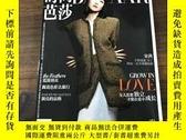 二手書博民逛書店時尚芭莎罕見2019.5下Y270271