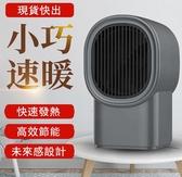 現貨 桌面小取暖器跨境日規迷你暖風機臺規美規110v小型暖風機商務贈品  提拉米蘇