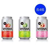 VITANA維泉維他命氣泡水-330ml綜合口味各4瓶