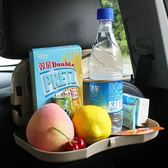 車內置物架-折疊汽車椅背置物架多功能車載餐桌車內飲料架水杯架【父親節禮物鉅惠】