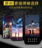 小米max2手機殼硅膠全包軟邊男女款潮牌個性創意潮流【3C玩家】