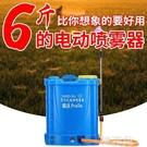 噴霧器 噴達電動噴霧器農用背負式充電多功能殺蟲噴霧機打農高壓鋰電池 mks韓菲兒