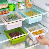 冰箱保鮮隔板層 收納架 置物架【庫奇小舖】