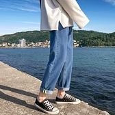 直筒寬鬆牛仔褲男夏季薄款修身褲子韓版色學生九分褲【聚物優品】