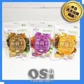 台灣一番 蒟蒻干 100g/包 三種口味任選 魯香/黑胡椒/麻辣 |OS小舖