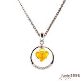 J'code真愛密碼 發財象黃金/純銀墜子 送項鍊