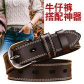皮帶女寬時尚簡約百搭牛仔褲腰帶韓國通用休閒學生褲帶裝飾紅  卡布奇諾