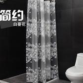浴室浴簾布防水加厚衛生間隔斷簾子窗簾‧復古‧衣閣