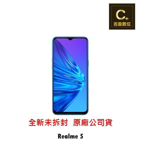 Realme 5 空機 板橋實體店面 【吉盈數位商城】