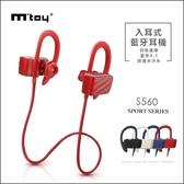 運動藍芽耳機  防汗水運動耳機 戶外耳機 有線【BF0019】運動防汗無線藍芽耳機 防水耳機