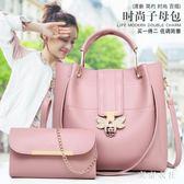 女包包新款歐美時尚水桶包百搭手提包大容量子母包單肩斜挎包 QQ28977『東京衣社』