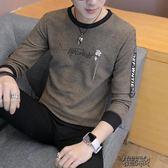 秋季男士圓領針織衫外穿線衣毛衣男青年長袖t恤