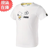 【現貨】PUMA x PEANUTS 童裝 大童 短袖 純棉 聯名 史努比 休閒 白【運動世界】59945702