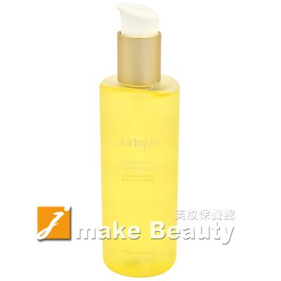 Jurlique茱莉蔻 接骨木淨透卸妝油(200ml)《jmake Beauty 就愛水》