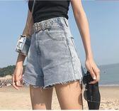 牛仔短褲 剪邊磨破時尚學生高腰寬管熱褲 米菲良品