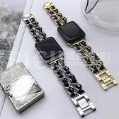 apple watch 1-6 蘋果手錶小香風錶帶 適用iwatch 6代不銹鋼鏈條 小香風錶帶2345代