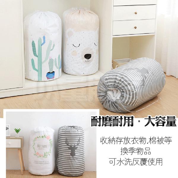 大容量 束口防塵袋 棉被收納袋 束口棉被袋 防潮防塵 防水束口袋 衣櫃收納 三款可選
