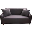 沙發套全包萬能套罩純色加厚組合三人防滑四季彈力皮套沙發罩