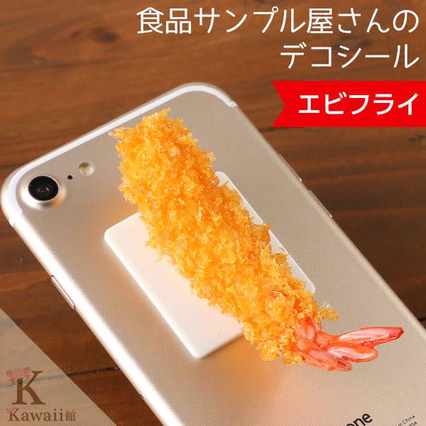 Hamee 日本製 職人手工 超逼真美食 仿真食物 立體裝飾貼紙 迷你食品模型 (煎餃) 54-871775