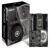 【綠蔭-免運】華擎 ASRock X399 Taichi AMD TR4 X399 主機板
