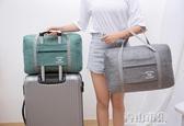 旅行袋行李包袋拉桿旅行袋大容量輕便旅行包女手提包韓版短途單肩包學生YYJ 青山小鋪