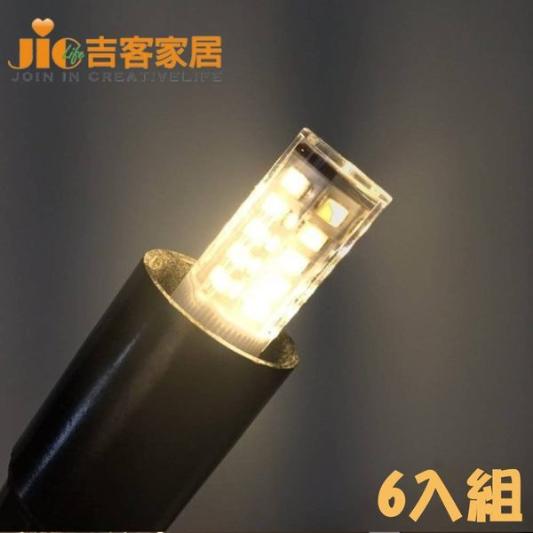 [吉客家居] 燈泡 - LED E14 5W 冰箱燈泡 ( 6 顆裝 ) 110v~220v全電壓  黃光
