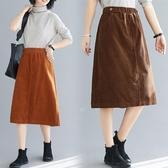 減齡時髦洋氣秋冬純色半身裙 簡約韓版鬆緊腰文藝百搭燈芯絨半身裙女