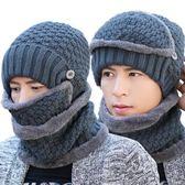 聖誕節 帽子男冬季韓版防寒保暖毛線帽加絨加厚口罩男士套頭針織騎車帽 熊貓本