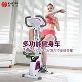 健身車 正韓多功能動感單車家用磁控健身車超靜音折疊自行車室內健身器材