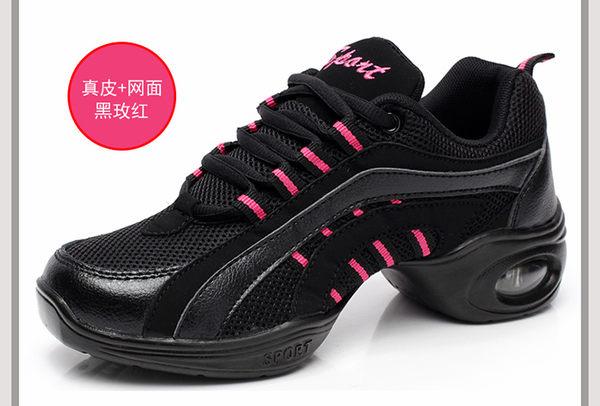 【節奏皮件】新款真皮網面舞蹈鞋 排舞鞋 有氧舞導鞋 韻律鞋(型號365)