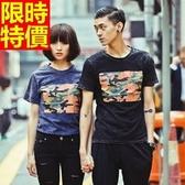 T恤-情侶裝-個性迷彩做舊男女純棉短袖上衣(兩件)2色68r36【巴黎精品】