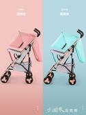 萬寶樂嬰兒推車超輕便可坐可躺寶寶折疊簡易傘車小孩兒童手推車YQS 小確幸生活館