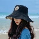 漁夫帽 小雛菊漁夫帽女雙面雙色大沿遮臉ins韓版潮百搭夏天防曬遮陽太陽 裝飾界 免運